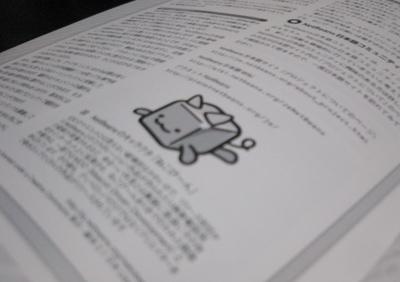 Java Expert #03 ねこび〜ん登場
