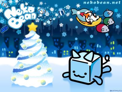 クリスマスねこび〜ん