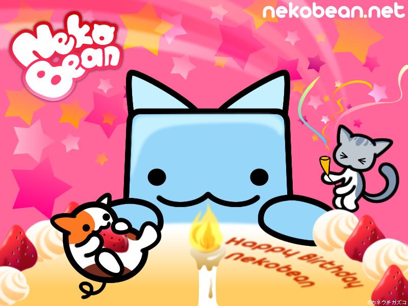 http://nekobean.net/present/wallpaper/img/w009_800x600.jpg